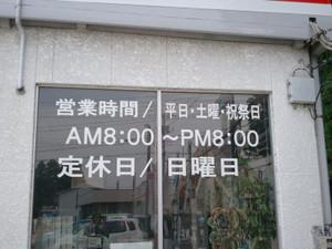 20120705_135058