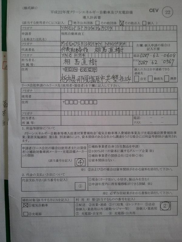 20110111_113645