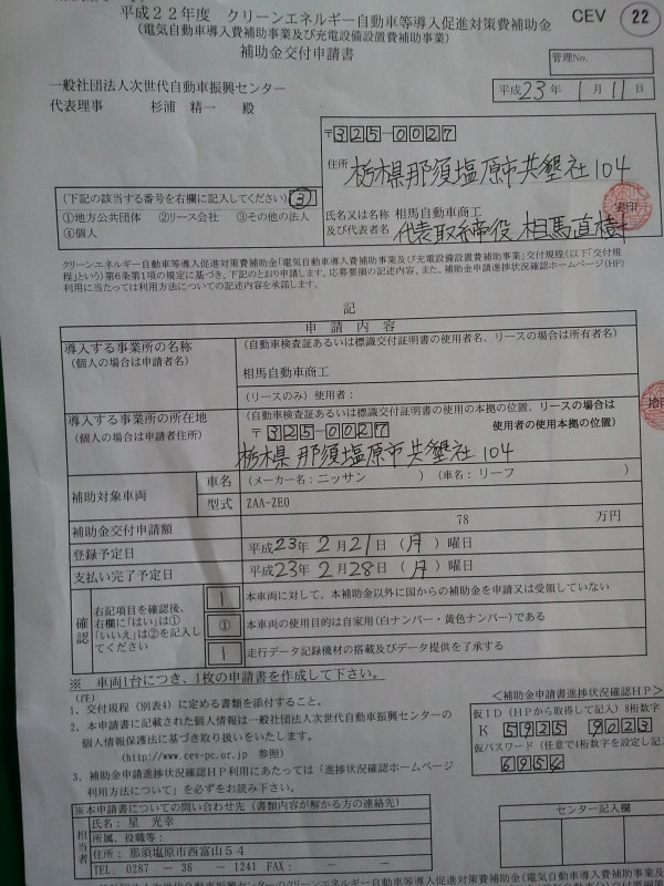 20110111_113708