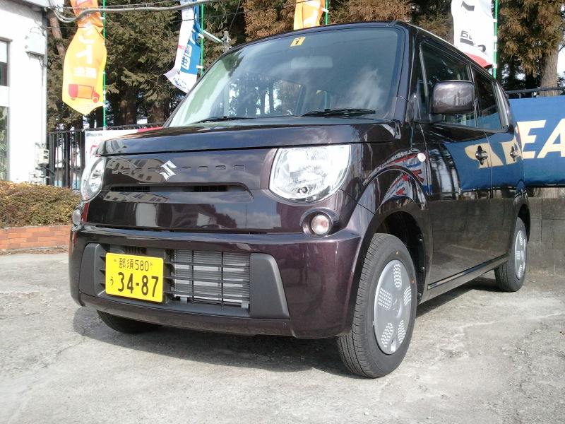 20110121_105925