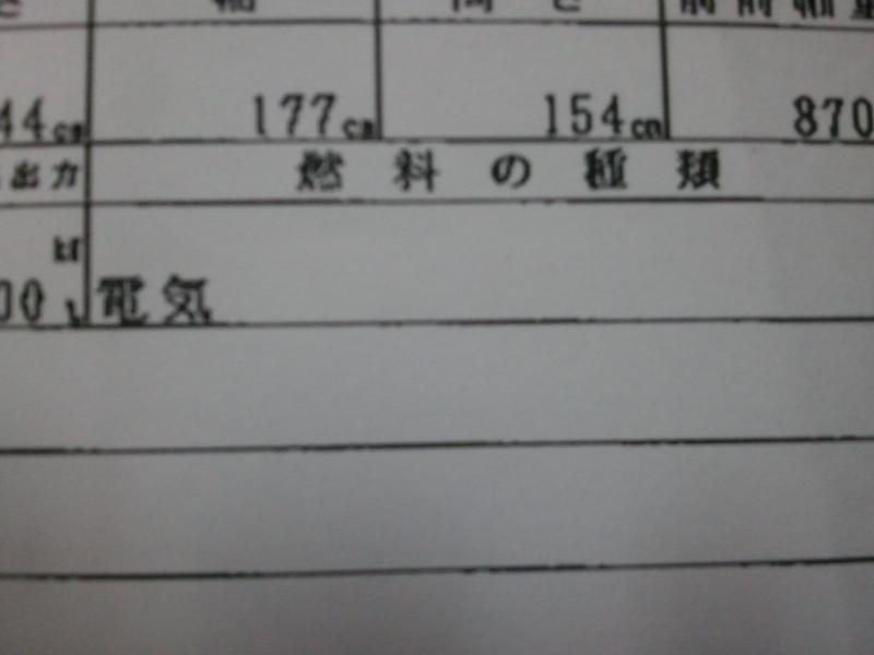 20110224_174653
