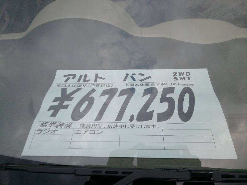20111025_154442